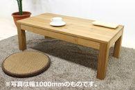 凛センターテーブルローテーブルリビングテーブルデスク机(引き出し)W800ホワイトオーク