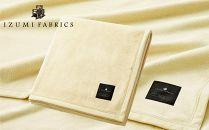イズミファブリックス シルク毛布