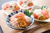 北海道といえば!【海鮮丼の具】