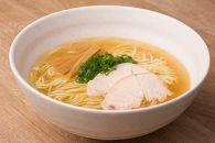 麺専門メーカーの「みはら神明鶏ラーメン」黄金鶏塩味【ポイント交換専用】