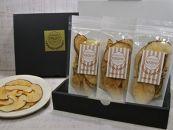 【受付休止中】松戸市名産、梨のチップス3パック