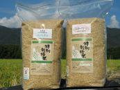 滋賀県産コシヒカリ&ミルキークイーン玄米セット(3kgずつ)