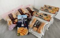 登米ブランド認証品「お登米ふ」と「あぶら麩丼たれ付きセット」