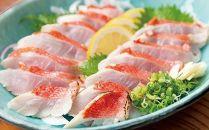 HN048 初音の金目鯛のたたきセット【チリ酢と薬味付き】