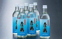 NM011 I9土佐鶴冷酒クール【6本セット】