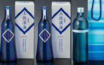 【2019.12.10取扱終了】NM012 L1土佐の地酒吟醸酒3本セット