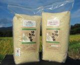 滋賀県産コシヒカリ&ミルキークイーン白米セット(3kgずつ)