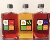 ウエストきゅっ、花粉症にす~っと、飲むフルーツ酢3本セット