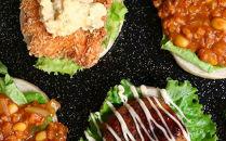 【冷凍長期保存、栄養を保持】玄米ベーグル10個南魚沼産コシヒカリ玄米使用