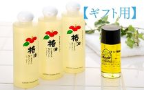 【ギフト用】長崎椿オイル ながさき育ちシャンプーセット