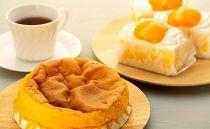長崎ご当地スィーツ シースクリームと半熟カステラ詰合せ