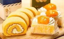 長崎ご当地スィーツ シースクリーム・とっぺん塩ロール詰合せ