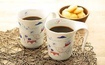nagasakiNA-niマグカップ