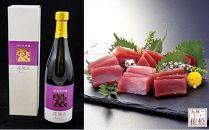 【毎月中旬発送】天然マグロの赤身約1キロと花笑み純米大吟醸酒のセット