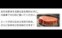 【毎月中旬発送】おおいた和牛A4ランク以上モモステーキ100g×8枚と大分むぎ焼酎「ぶんご太郎25度」720ml徳利入りのセット