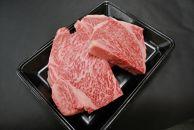 HA37-67別格!小倉牛サーロインステーキ 約800g