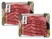 泉亭本店の上州和牛(サーロイン)しゃぶしゃぶ、すきやき用(約760g)
