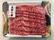 泉亭本店の上州和牛(サーロイン)しゃぶしゃぶ、すきやき用(約380g)