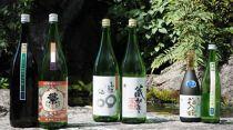 【頒布会3回】繁桝 「旬な日本酒」吟コース<定期便>(11月・12月・1月発送)