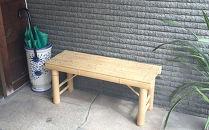 京竹工芸の竹製ベンチでくつろぎの時間 竹製ベンチ・床几(しょうぎ)
