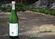 【頒布会3回】繁桝 秘蔵酒を楽しむ3回コース<定期便>(10月・12月・2月発送)