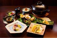 「味彩旬香 菜ばな」旬の食材を五感で楽しめる!ふるさと会席料理コースB ペアチケット
