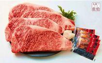 おおいた和牛サーロインステーキ 200g×4枚