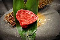【ポイント交換専用】「肉's Kitchen きたうち」ふるさと納税限定! 八重山郷里牛上モモ肉コース