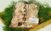 AG003 はちきん地鶏味付き手羽元小肉1kg