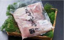 AG005 はちきん地鶏むね肉1kg
