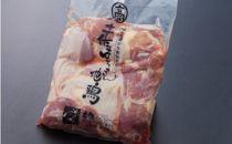AG006 はちきん地鶏もも肉1kg