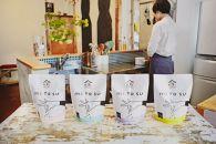 半調理レトルト食品【mitasu】450g(2~3人前)4袋