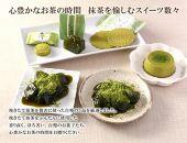 宇治抹茶の菓子詰め合わせ彩菓五色