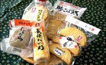 【AC010-NT】長崎俵物「かまぼこセット」