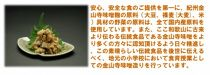 こだわりの紀州金山寺味噌柚みそ200g×2個・たまみそ200g×2個・もろみ200g×2個 セット
