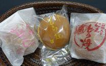 【ポイント交換専用】「二葉屋」特製どら焼き(栗、梅、バター)15個