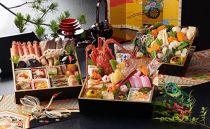 音羽謹製 おせち料理 「寿」