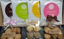 豊中おやつ宣言「豊中百菓」クッキー&珈琲セット