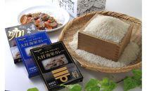 【AB018-NT】お米とカレーセット①
