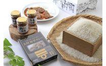 【AB021-NT】カレーとおかず味噌と米