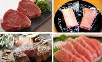 【佐伯 海と山の贅沢】佐伯産本マグロ&おおいた和牛4等級以上モモステーキ100g×4枚