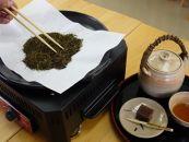 石臼で抹茶づくり+ほうじ茶づくりペア体験券