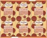 【ポイント交換専用】千葉銘菓「とみい」のピーナッツサブレー24枚