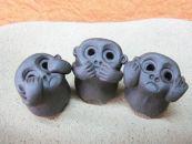三猿香立「見ざる言わざる聞かざる」