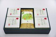 茶彩菓「憩い-いこい」