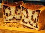 「食パン専門店」アルテの食パン詰め合わせ プレミアム
