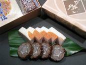 紀州名産蒲鉾詰合せ「なんば焼3枚ごぼう巻2本」