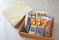 川崎日航ホテル かわさき名産品認定「パウンドケーキ&焼き菓子セット」