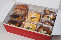 すべて手作りにこだわった、個性際立つ5種類の「宿河原パウンドケーキ」の詰合せ10個