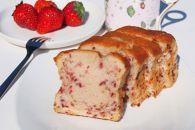すべて手作りにこだわった、「宿河原パウンドケーキ」苺といちじくのセット